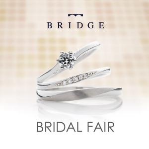 BRIDAL FAIR- 2018.6