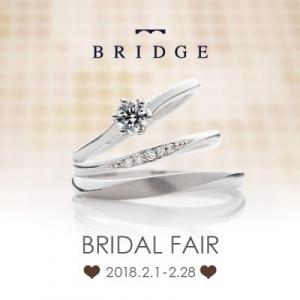 BRIDAL FAIR 2018.2
