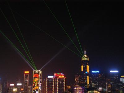 Hong Kong I-Diamond Co. Ltd.