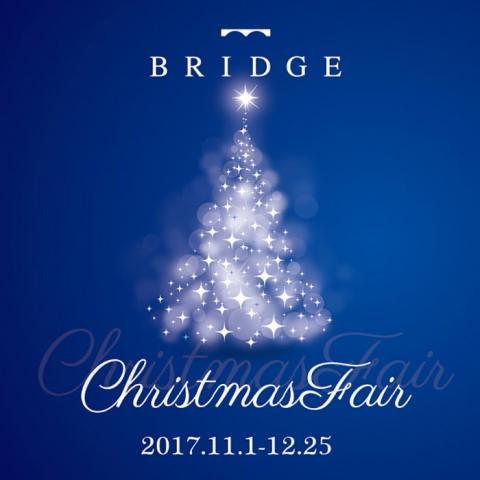BRIDGEブリッジクリスマスフェア2017