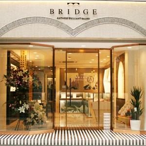 東京銀座に「BRIDGE ANTWERP BRILLIANT GALLERY」がオープンしました。!